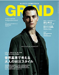 grind_magazinecover
